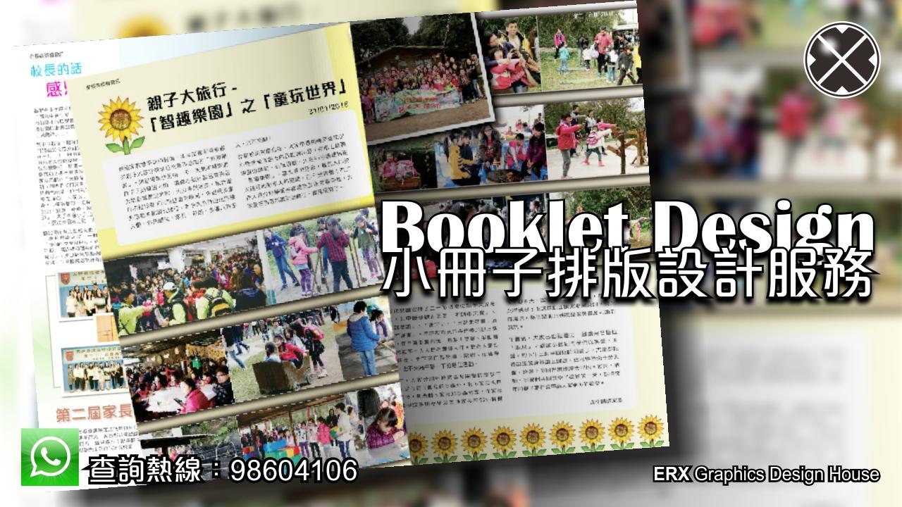 bookletDesign_1280x720