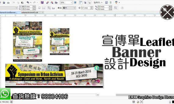 leafletDesign_1280x720